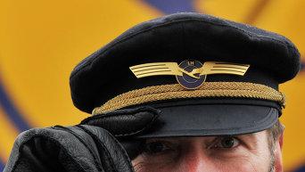 Пилот Lufthansa. Архивное фото