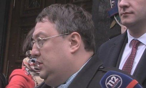Народный Фронт просит Генпрокуратуру разобраться с телеканалом Интер. Видео