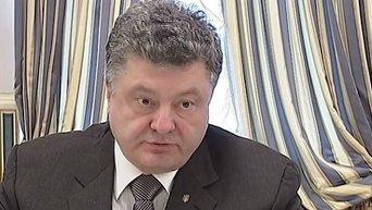 Порошенко утвердил план международных военных учений. Видео