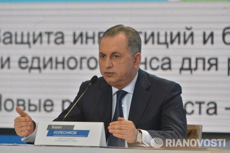 Борис Колесников, премьер-министр теневого правительства