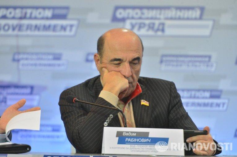 Вадим Рабинович, вице-премьер, обеспечивающий контроль над деятельностью правоохранительных органов теневого правительства