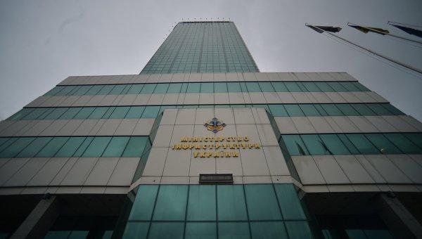 Министерство инфрастуктуры Украины