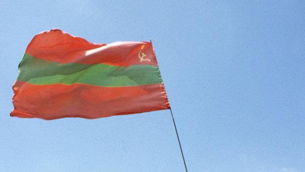 Флаг Приднестровской Республики