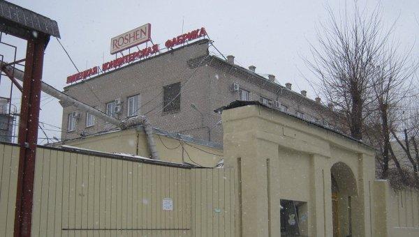 Липецкая кондитерская фабрика Roshen