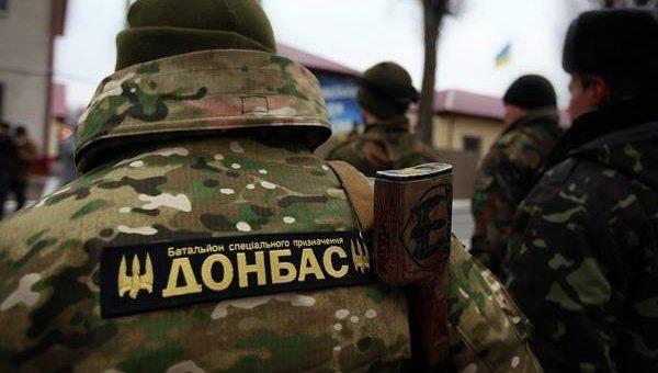 Батальон Донбасс. Архивное фото