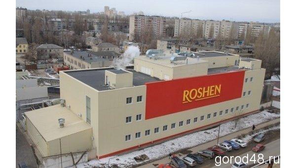 ВRoshen сообщили оготовности сгноить фабрику в РФ