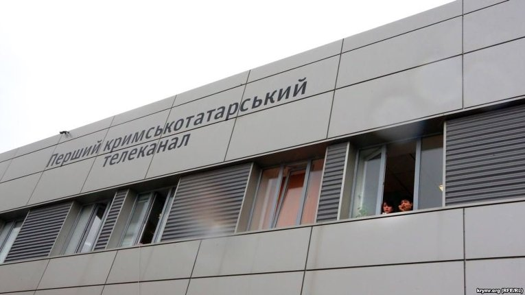 В Крыму прекратил вещание канал ATR