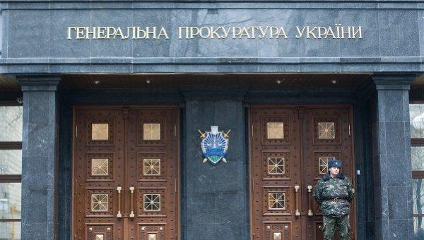Руководителя центрального банка ДНР будут судить заочно