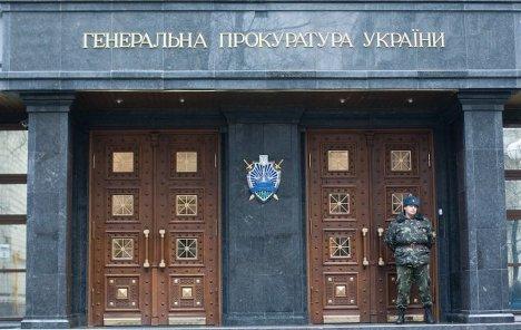 Янукович, Арбузов и Курченко вынашивают планы по дискредитации ГПУ - Е