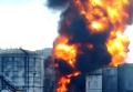 Масштабный пожар на бразильском нефтехранилище