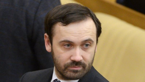 Москва шокирована заявлениями Порошенко оследеРФ вделе обубийстве Вороненкова