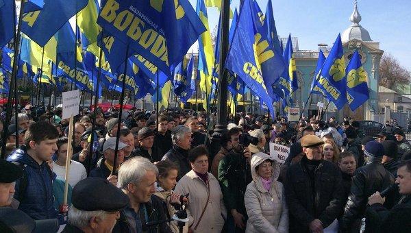 Митинг ВО Свобода. Архивное фото