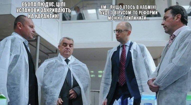 На обслуживание госдолга Украина тратит сумму, равную всем военным расходам, - Яценюк - Цензор.НЕТ 2580