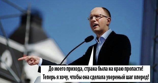 Яценюк: Правительство передаст информацию о злоупотреблениях в госкомпаниях в Генпрокуратуру и НАБУ - Цензор.НЕТ 7566