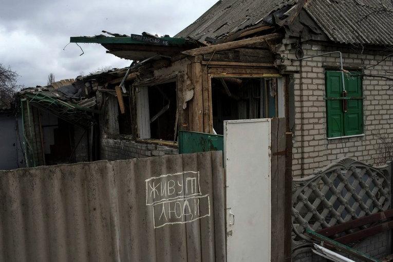 Разрушенный в Дебальцево жилой дом