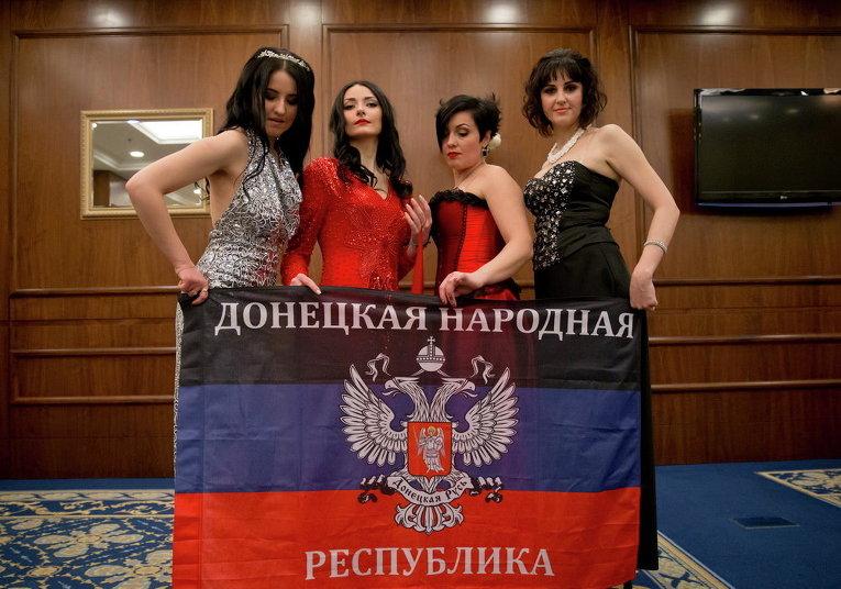 Конкурс красоты в Донецкой народной республике