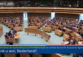 Нижняя палата парламентов Нидерландов во время ратификации соглашения об ассоциации Украина-ЕС 7 апреля 2015