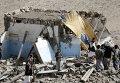 Разрушенные авиаударами дома близ Саны в Йемене