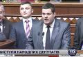 Народный фронт хочет заболтать обвинения в коррупции - Ильенко