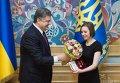 Порошенко наградил чемпионку мира по шахматам Музычук орденом