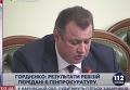 Гордиенко заявляет про политические репрессии со стороны Яценюка