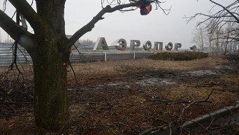 Разрушенный аэропорт Донецка. Архивное фото