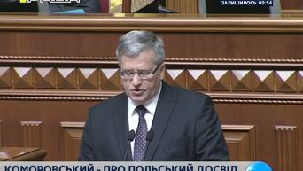Коморовский: ассоциация с ЕС выведет Украину из постсоветского пространства. Видео