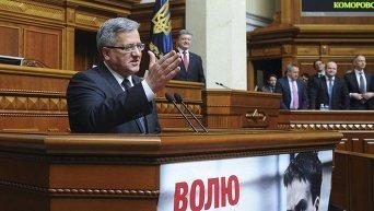 Президент Польши Бронислав Коморовский в Верховной Раде Украины
