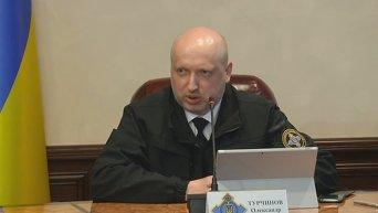 Украина создает систему аэрокосмической разведки - Турчинов. Видео