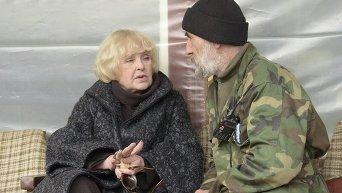 Ада Роговцева на базе ДУК Правый сектор