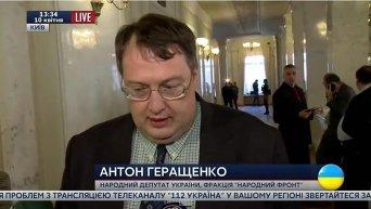 Геращенко: под Иловайском погибли более тысячи человек