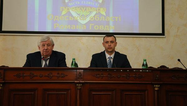 Виктор Шокин и Роман Говда