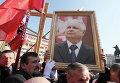 Церемония в память о погибшем президенте Польши Лехе Качиньском, самолет которого разбился под Смоленском