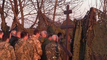 Празднование Пасхи в зоне боевых действий