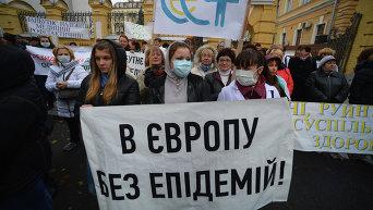 Митинг работников санэпидемслужбы. Архивное фото