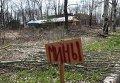 ПоселокПески в Донецкой области