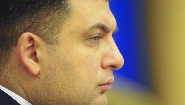 Владимир Гройсман. Архивное фото