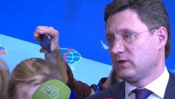 Глава Минэнерго РФ Александр Новак комментирует прекращение транзита газа через Украину