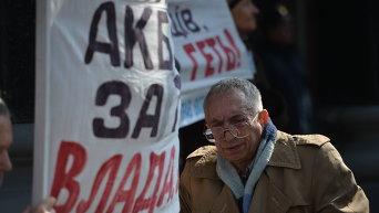 Митинг вкладчиков у стен НБУ. Архивное фото