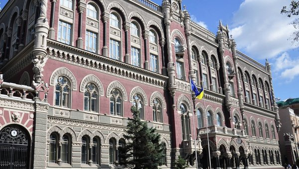 Хватит ли Украине газа на зиму?