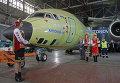 Презентации самолета Ан-178 на ГП Антонов в Киеве