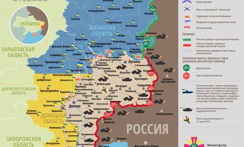 Ситуация в зоне АТО на 17 апреля. Карта СНБО