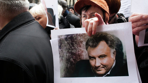 Акция памяти Бузины и Калашникова в Москве