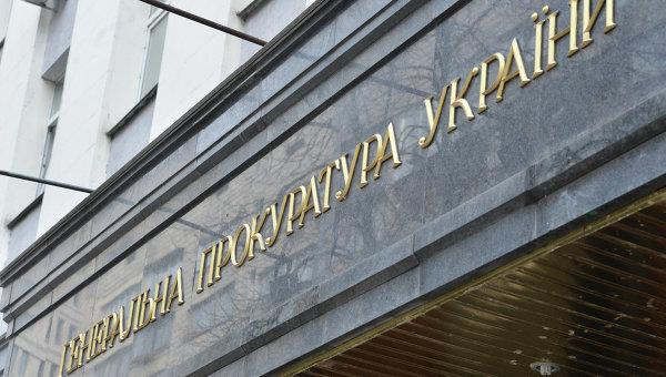 ГПУ привлекла кответственности 84 боевиков-иностранцев