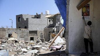 Последствия авианалетов коалиции в Йемене