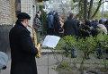 Похороны Олеся Бузины