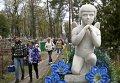 Поминальный день в Киеве