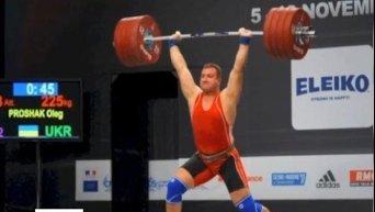 Украинские тяжелоатлеты. Видео