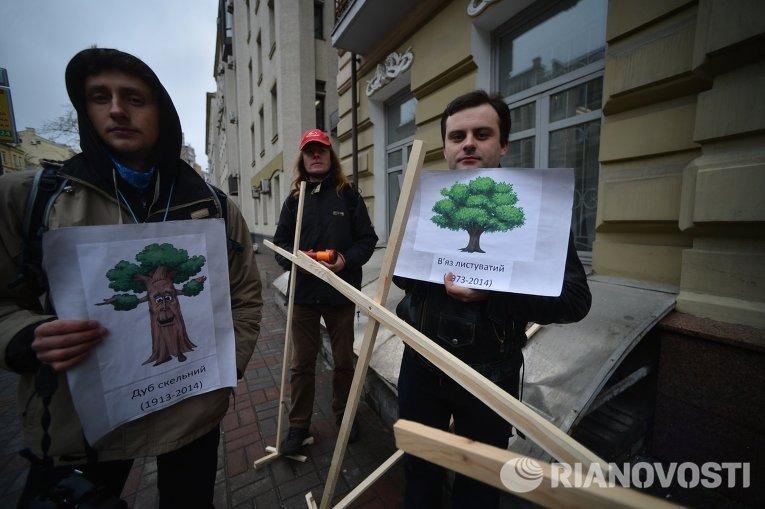 Сатирический экологический пикет Нарубим лесникам дров!