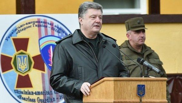 Президент Украины Петр Порошенко открывает украинско-американские учения Феарлесс Гардиан
